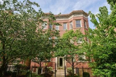 Condo/Townhouse New: 4450 North Dover Street #2