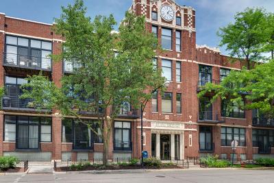 Rental New: 2300 West Wabansia Avenue #205