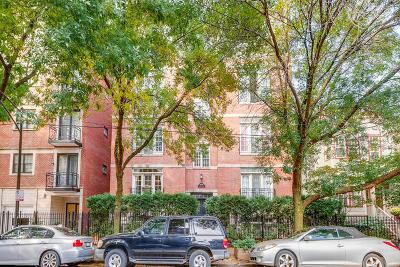 Chicago IL Condo/Townhouse New: $590,000