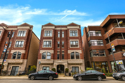 Chicago Condo/Townhouse New: 2846 North Halsted Street #2S