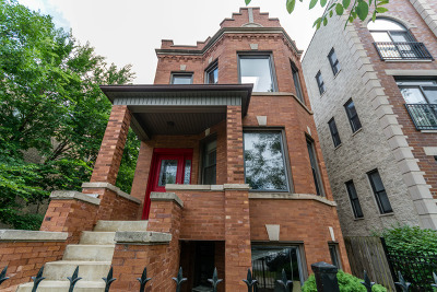 Chicago Multi Family Home New: 2049 North Kedzie Avenue