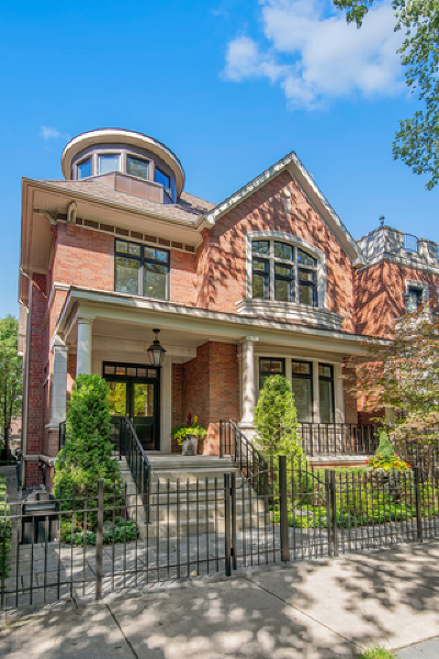 Chicago IL Single Family Home New: $3,195,000