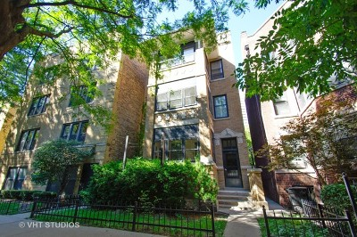 Chicago Multi Family Home New: 712 West Buena Avenue