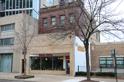 Chicago IL Commercial New: $1,290,000