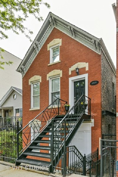 Chicago IL Multi Family Home New: $969,000
