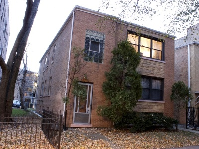 Chicago Multi Family Home New: 6158 North Hoyne Avenue
