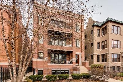 Condo/Townhouse For Sale: 2550 West Logan Boulevard #1R