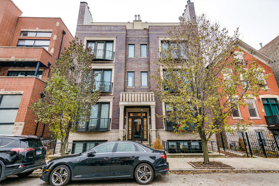 Condo/Townhouse For Sale: 2011 West Superior Street #1W