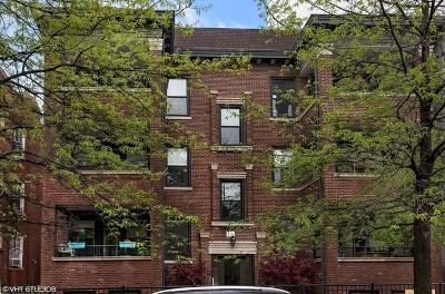 Condo/Townhouse New: 1216 West Winnemac Avenue #3E