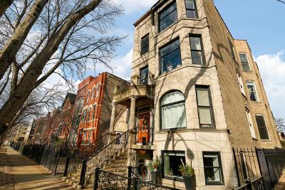 Condo/Townhouse New: 2118 West Schiller Street #G