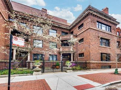 Chicago Condo/Townhouse New: 335 West Belden Avenue #1