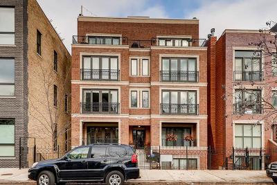Condo/Townhouse New: 1518 West Cortez Street #1W