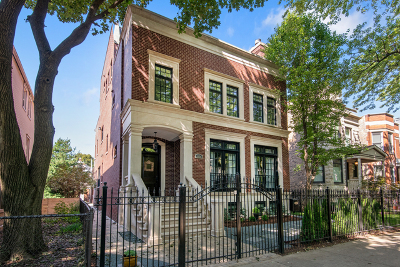 Chicago Single Family Home New: 3636 North Janssen Avenue