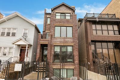 Condo/Townhouse New: 1326 West Chestnut Street #2