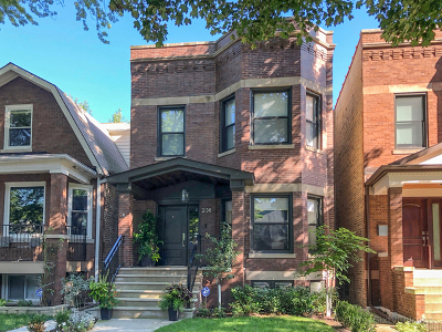 Single Family Home For Sale: 2136 West Waveland Avenue