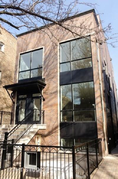 Chicago Condo/Townhouse New: 1438 West Catalpa Avenue #301