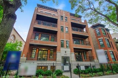 Chicago Condo/Townhouse New: 711 West Buckingham Place #4E