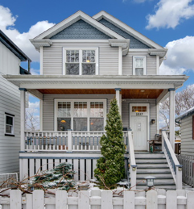 Forest Park Single Family Home For Sale: 1037 Thomas Avenue