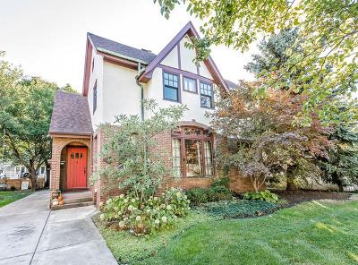 La Grange Single Family Home Price Change: 229 South Brainard Avenue