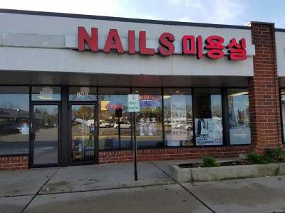 Schaumburg Commercial For Sale: 809 East Schaumburg Road