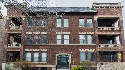 Chicago Condo/Townhouse Contingent: 4802 South Dorchester Avenue #1S