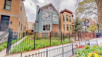 Single Family Home New: 1121 West Wolfram Street