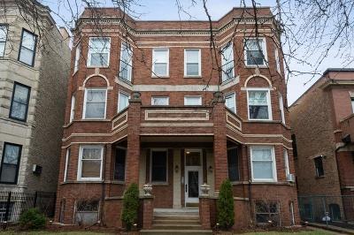 Condo/Townhouse Price Change: 1430 West Cuyler Avenue #1E