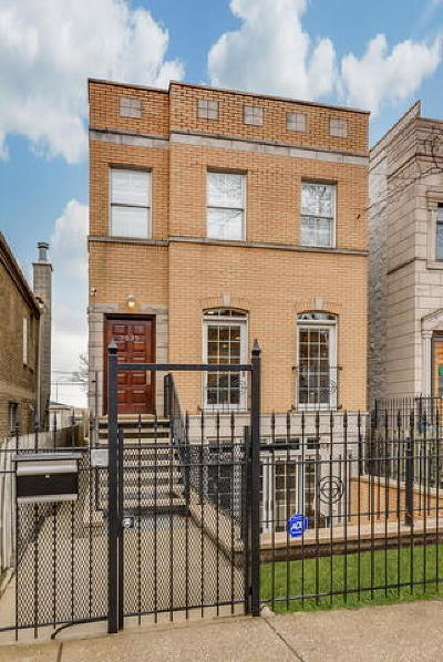 Single Family Home For Sale: 2035 North Honore Street