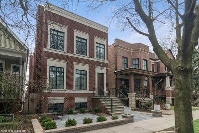 Chicago Single Family Home New: 2049 West Waveland Avenue