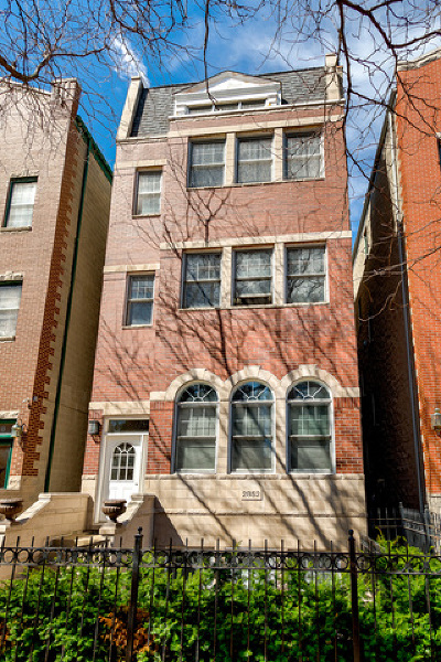 Condo/Townhouse New: 2852 North Damen Avenue #1
