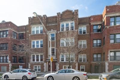 Condo/Townhouse New: 1463 West Winnemac Avenue #GE