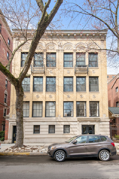 Chicago Condo/Townhouse New: 422 West Briar Place #4