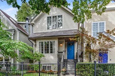 Single Family Home New: 1506 West Wellington Avenue