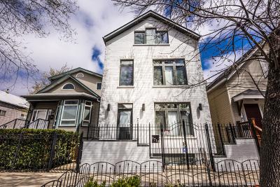 Single Family Home New: 1718 West Altgeld Street