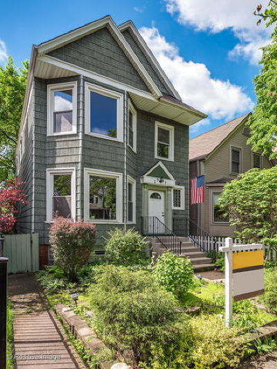 Multi Family Home For Sale: 1947 West Berwyn Avenue