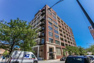 Chicago Condo/Townhouse New: 320 East 21st Street #808