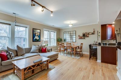 Condo/Townhouse New: 4041 North Mozart Street #2