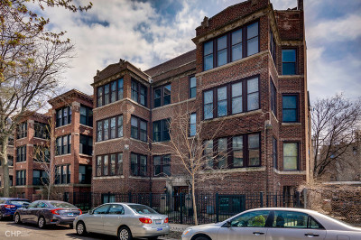 Chicago Condo/Townhouse New: 925 West Margate Terrace #2E