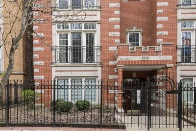 Condo/Townhouse For Sale: 2047 West Morse Avenue #4E