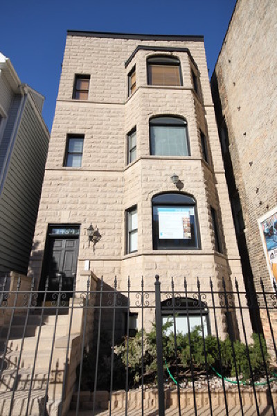 Multi Family Home Contingent: 1434 West Irving Park Road