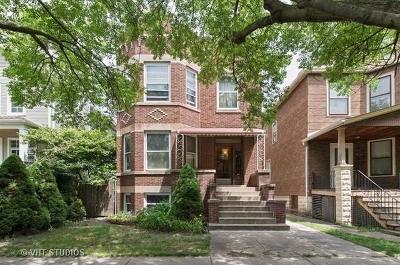 Rental Price Change: 3736 West Agatite Avenue #2
