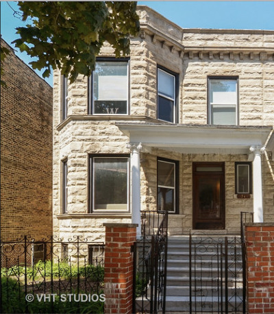 Multi Family Home For Sale: 3744 North Racine Avenue