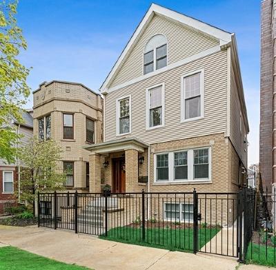 Chicago Multi Family Home New: 3423 North Oakley Avenue