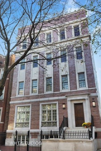 Condo/Townhouse New: 731 West Melrose Street #3