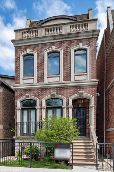 Single Family Home For Sale: 2230 West Medill Avenue
