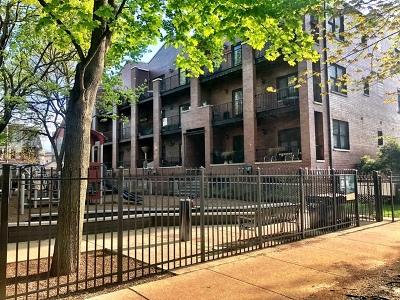 Condo/Townhouse New: 1218 West Carmen Avenue #5