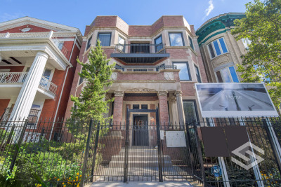 Chicago Condo/Townhouse New: 4753 South Forrestville Avenue #3NS