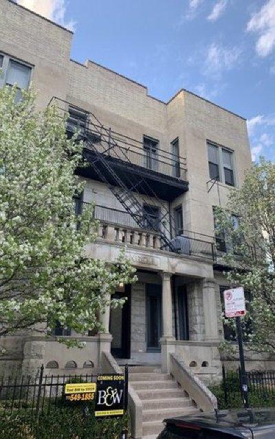 Condo/Townhouse For Sale: 1714 West Leland Avenue #2F