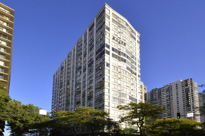 Chicago Condo/Townhouse New: 5757 North Sheridan Road #13H