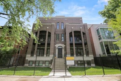 Condo/Townhouse For Sale: 2657 North Bosworth Avenue #1S